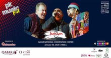 PK MUSIC FEST - JUNOON (fun zone 2 tickets for tomorrow)