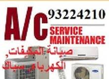 صيانة المكيفات اصلاح و تنظيف بسعر معقول