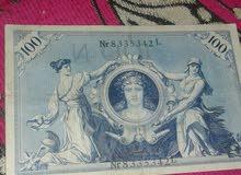 عملات ورقية  ألمانية قديمة