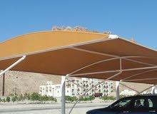 مظلات مواقف سيارات قوسية