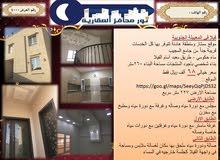 260 sqm  Villa for sale in Muscat