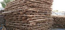 يوجد اخشاب للبيع