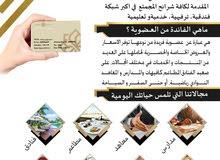 بطاقة كلاس بلس المميزه للخصومات