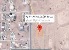 أرض سكنية مقابل مدرسة السلطان