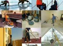 شركة تنظيف ومكافحة حشرات تنظيف الفلل والشقق والبنايات  تنظيف السجاد والمكت
