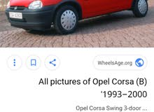 Available for sale! 10,000 - 19,999 km mileage Opel Corsa 1993