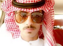 ابحث عن عمل شاب سعودي