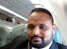 محاسب سوداني يبحث عن وظيفه
