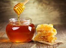 خلطه مكمله غذايه ب العسل والاعشاب