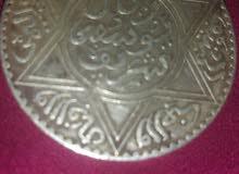 عملة مغربية نادرة جدا