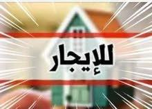 شقــــــــــه للايجار دوار العيادات 0779072121 سوبر ديلوكس