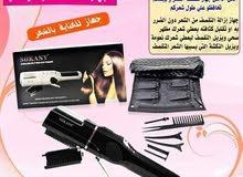 جهاز إزالة الشعر المتقصف وفرد الشعر