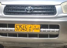 البيع رقم سياره