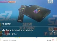 mk Android device available all channel work English and hide and south India