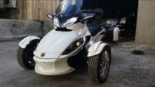كان ام سبايدر Can Am Spyder ST Limited