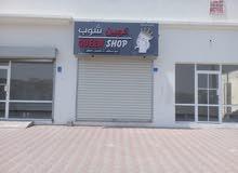 8 محلات تجاري للإيجار بأسعار وموقع ممتاز shops for rent in seeb souq