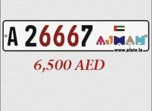 رقم مميزا و كود مميزا (26667)(A)