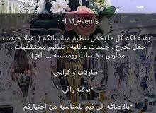 h.m_events  لتنظيم الحفلات والمناسبات