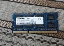 مطلوب رامات DDR3