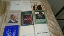 روايات باللغة الانكليزية