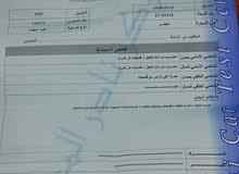 0 km mileage Kia Sephia for sale