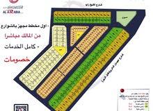 علي الشارع العام اراضي تجارية للبيع بتصريح ارضي +2 طابق بمخطط معبد بالشوارع وكامل الخدمات