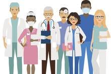مطلوب اخصائيات , باطنه , اطفال و ممرضات