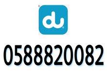 Du special numbers prepaid