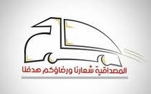 توصيل موظفين وموظفات من والى مناطق الكويت سيارة جيب