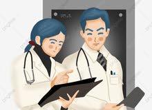 ابحث عن  وظفية اخصائي مخترات طبية او مدير طبي