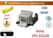 projector lamps sony VPL EX120 140 watt لمبة بروجيكتور سوني الاصلية للبيع بالضمان