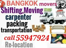 moving shifting carpentry work call me 55947924