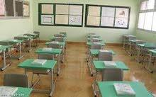 مدرسة لغة أنجليزية وفيزياء وكيمياء ومتابعة أبتدائي ومتوسط فردي ومجموعات