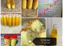 سمن بقر عماني فاخر بيد والدتي طعم والرائحة زكيه حجم غرشة تانج