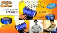 حزام بيلي انجل تنحيف الخصر و البطن و تكسير الدهون خبير خسارة الوزن Belly Angel Belt slimming