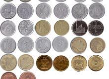 العملات المصرية المتداولة من 1967 إلى 2008