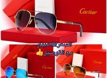 نظارات شمسية بأرخص الأسعار