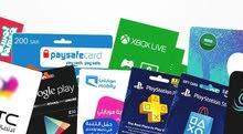 بطاقات بجميع أنواعها psn-Xbox live-google-iTunes