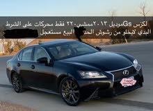 Lexus GS 2013 For sale - Blue color