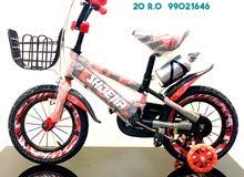 دراجات هوائية للصغار