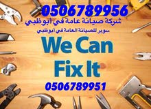 general maintenance  in abudhabi