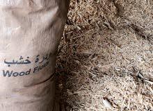 نشارة خشب للبيع