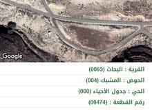 أراضي غرب عمان البحاث حوض المشبك قرب قصر الأمير محمد
