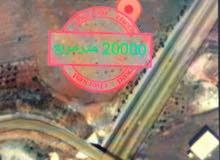 ارض للبيع !اوتستراد دمشق!!