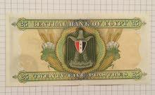 vente d'argent  ancien (فلوس اوراق قديمة للبيع)