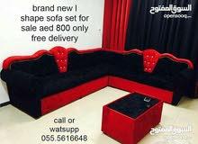 مجموعة أريكة كبيرة 7 مقاعد 3 + 2 + 1 + 1 السعر 500 فقط كل الألوان المتاحة مثل أس