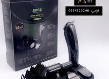 ادوات ومكينة حلاقة شركة Jante