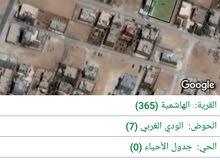 قعطة ارض للبيع موقع مميز في الهاشمية