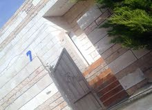 منزل للبيع في جاوا