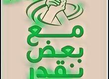 مين عايزه تشتغل معانا من البيت عن طريق الانترنت الشغل عمل اعلانات ودعايا للشركه